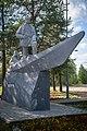 5 Памятник В.А. Русанову.jpg