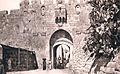 603 - Jerusalem - St. Stephan's Gate.JPG