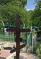 71-212-0139 Stebne Holodomor SAM 2647.jpg