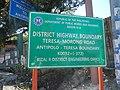 962Barangays of Antipolo City Teresa Rizal 15.jpg