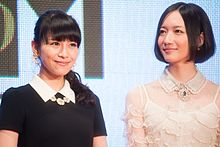 "A-chan & Nocchi (Perfume) ""We Are Perfume"" at Opening Ceremony of the 28th Tokyo International Film Festival (21808075463).jpg"