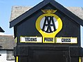 AA Box at Eardisland - geograph.org.uk - 802941.jpg