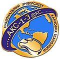 ACS NUFT Emblem.jpg