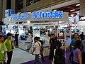 ASUS booth, Softex Taipei 20170409a.jpg