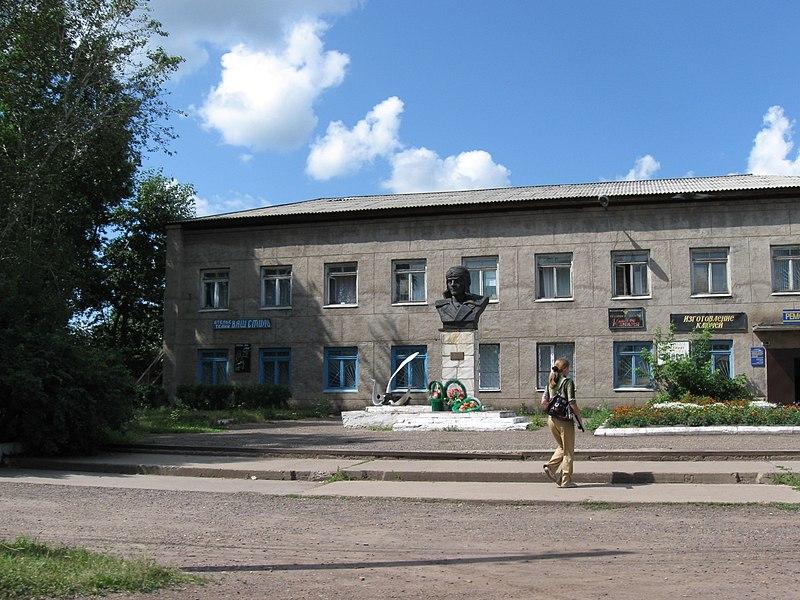 File:Aban Bogutsky square.jpg