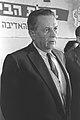 Abba Hushi 1958.jpg