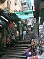 Aberdeen Street, Hong Kong (2005).jpg