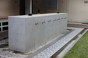 Wudu - A wudu tap in Al-Ittihad Mosque, Pekanbaru. This kind of tap is common in Indonesian and Singaporean mosques.