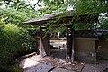 Adachi Museum of Art05s4592.jpg