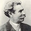 Adolfo Murillo Sotomayor.jpg