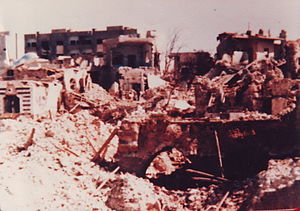 Muslim Brotherhood of Syria - Photograph showing destruction in the al-Kilani district of Hama following the massacre.