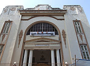 Magen Abraham Synagogue in Ahmedabad