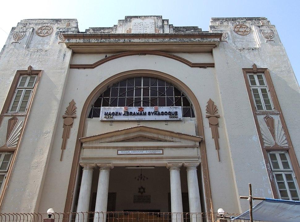 Ahmedabad Synagogue
