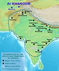 The distribution of the Edicts of Ashoka. is a concrete indication of the extent of Ashoka's rule. To the West, it went as far as Kandahar (where the Edicts were written in Greek and Aramaic), and bordered the contemporary Hellenistic metropolis of Ai Khanoum.