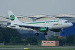 Airbus A319-100 Germania (GMI) D-ASTY - MSN 3407 - WheelTug driving aerospace (9273734695).jpg