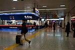 Airport Terminal 2 Station (Tokyo-Narita Airport).jpg