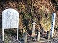 Akagimachi Miyada, Shibukawa, Gunma Prefecture 379-1121, Japan - panoramio (1).jpg