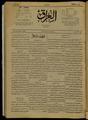 Al-Iraq, Number 237, March 10, 1921 WDL10333.pdf