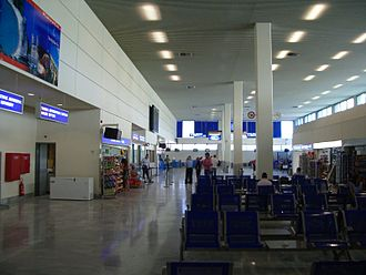 Kavala International Airport - The airport's interior