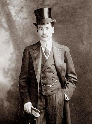 Alfred Gwynne Vanderbilt I - Image: Alfred Vanderbilt