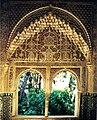 Alhambra - Mirador de Daraxa.JPG