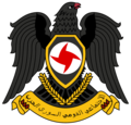Alledged Hawk of Quraish Variant of SSNP logo.png