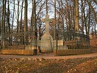 Altenstein-herzogsgrab.jpg