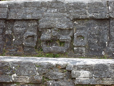 Stuccoed Jester God face on Structure B4, similar to the face on the Jade Head Altun Ha face.jpg