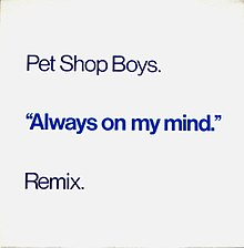 Artwork for the UK and European 12-inch vinyl remix single