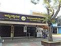 Ammai Kai Ruchi Restaurant, Hunsur.jpg