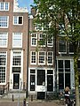 Amsterdam - Raamgracht 19.JPG