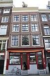 amsterdam nieuwmarkt 11 - 3845