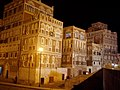 An Aspect of the Old City in Sana'a (2286057263).jpg