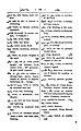 Anarabicenglish00camegoog-page-130.jpg