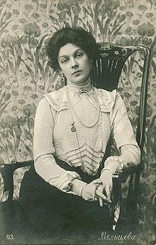 Anastasia Vyaltseva Wikipedia