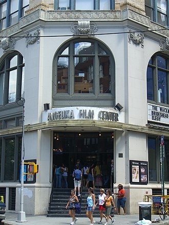 Angelika Film Center - The New York Angelika, at The Cable Building in Manhattan's Greenwich Village.