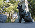 Animal Memorial2.jpg