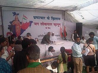 Anna Hazare - Anna Hazare's hunger strike at Jantar Mantar in New Delhi.