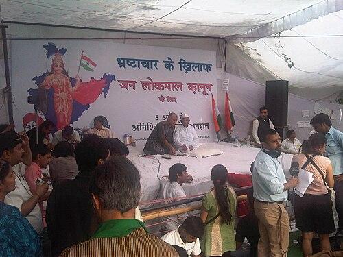 Anna Hazare on 2nd day
