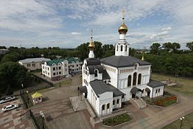 Annunciation Cathedral in Birobidzhan.jpg