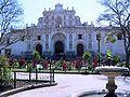 Antigua Guatemala Cathedral.jpg