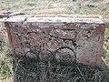 Arinj khachkar, old graveyard (286).jpg