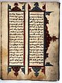 Armenian MS 10, folio 5 recto Wellcome L0031092.jpg