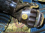 Armour of Doi clan - right hand.jpg