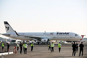 Arrival of Iran Air Airbus A321 (EP-IFA) to Mehrabad International Airport (17).jpg