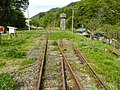Asanai, Iwaizumi, Shimohei District, Iwate Prefecture 028-2231, Japan - panoramio (11).jpg