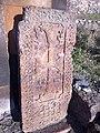 Ashtarak Karmravor church (khachkar) (39).jpg