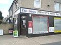 Atkinson's News in Worthing Avenue - geograph.org.uk - 1380616.jpg