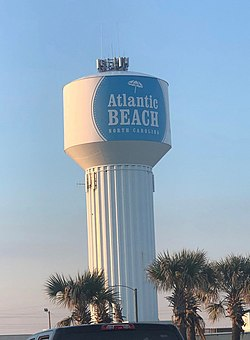 The Atlantic Beach water tower