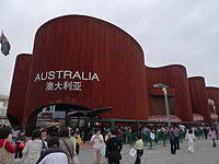 Australia Pavilion of Expo 2010 2.jpg
